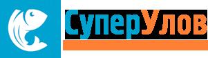 СуперУлов - интернет-портал о рыбалке